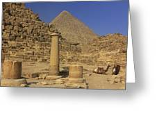 The Great Pyramids Giza Egypt  Greeting Card by Ivan Pendjakov
