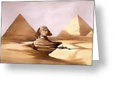 The Great Sphinx Greeting Card
