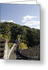 The Great Wall 649 Greeting Card