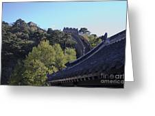 The Great Wall 682 Greeting Card