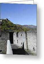 The Great Wall 684 Greeting Card