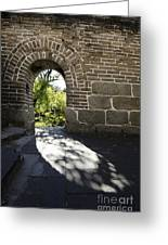 The Great Wall 715a Greeting Card