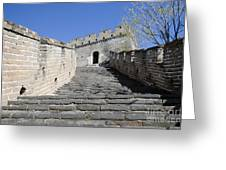 The Great Wall 721 Greeting Card