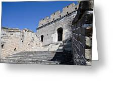 The Great Wall 724 Greeting Card
