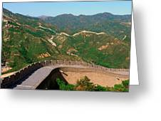 The Great Wall At Badaling In Beijing Greeting Card