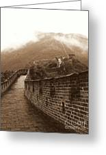 The Great Wall Card Greeting Card