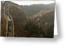 The Great Wall Of China At Badaling - 7  Greeting Card