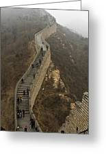 The Great Wall Of China At Badaling - 8  Greeting Card
