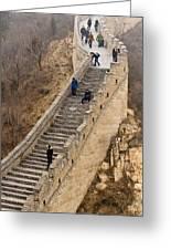 The Great Wall Of China At Badaling - 9 - A Close Up  Greeting Card