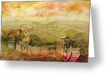 The Great Wall Of China Greeting Card by Catf