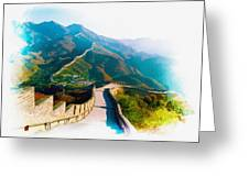 The Great Wall Of China Greeting Card