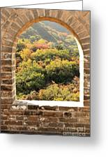 The Great Wall Window Greeting Card