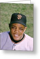 The Great Willie Mays Greeting Card
