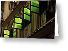 The Green Windows Greeting Card