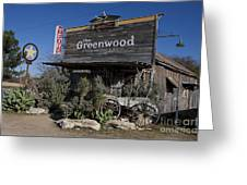 The Greenwood Dancehall And Saloon Bluff Dale Texas Greeting Card