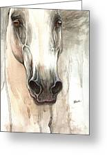 The Grey Horse Portrait 2014 02 10 Greeting Card
