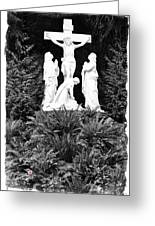 The Grotto - Calvary Scene With Border Greeting Card