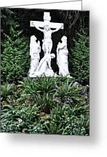 The Grotto In Portland - Calvary Scene  Greeting Card