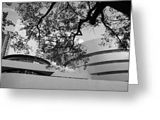 The Gugenheim In Black And White Greeting Card