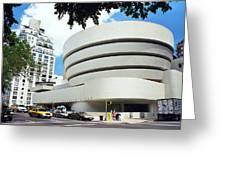 The Guggenheim Greeting Card
