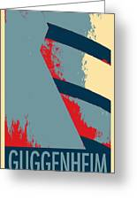 The Guggenheim In Hope Greeting Card by Rob Hans