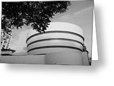 The Guggenheim Museum In Black And White Greeting Card