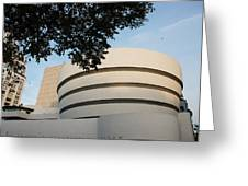 The Guggenheim Museum Greeting Card