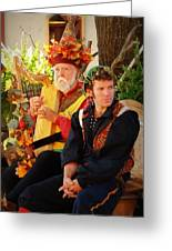 The Gypsy And The Minstrel Greeting Card