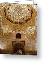 The Hall Of The Arabian Nights Greeting Card