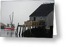 The Harbour Mist Greeting Card