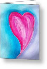The Heart Is Greeting Card