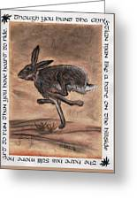 The Heart Of The Hare Greeting Card
