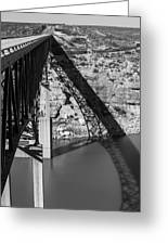 The High Bridge Greeting Card