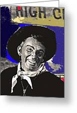 The High Chaparral Cameron Mitchell Publicity Photo Number 1 Greeting Card