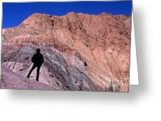 The Hill Of Seven Colours Jujuy Argentina Greeting Card