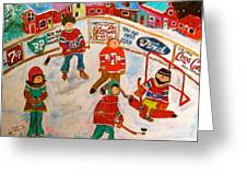 The Hockey Rink Greeting Card by Michael Litvack