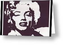 The Hollywood Goddess Greeting Card