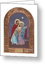 The Holy Family For The Holy Family Hospital Of Bethlehem With Frame Greeting Card