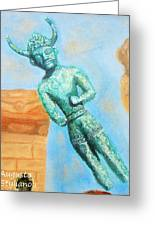 The Horned God From Egkomi .  Greeting Card