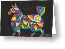 The Horse Of Good Fortune Greeting Card
