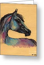The Horse Portrait 1 Greeting Card