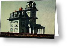 The House By The Railroad Greeting Card