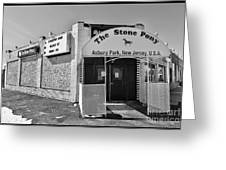 The House That Bruce Built II - The Stone Pony Greeting Card