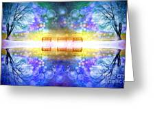 The Illusion Benches Greeting Card