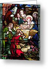 The Incarnation - Madonna And Child Greeting Card
