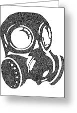 The Intricacies Of A Gas Mask Greeting Card