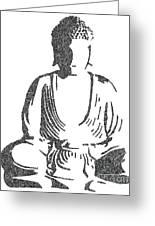 The Intricacies Of The Meditating Buddha Greeting Card
