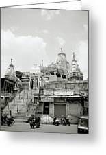 The Jagdish Temple Greeting Card
