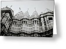 The Jain Towers Greeting Card