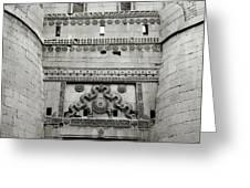 The Jaisalmer Fort Greeting Card